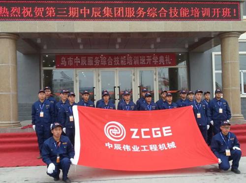 热烈祝贺第三期ca88亚洲城首页集团服务技能培训开班啦