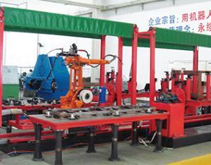 电控柜框架机器人焊接系统