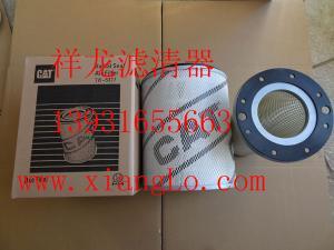 替代卡特彼勒發電機組空氣濾芯7W-5317河北廠家批發