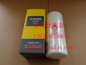 祥龍濾清器銷售替代山推推土機JLX-12A.3313279機油濾芯3401544復合機油濾芯