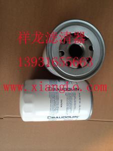 祥龍濾清器供應替代發動機16060670A-0機油濾芯廠家長期批發