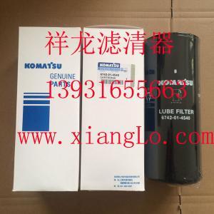 祥龍濾清器供應替代PC小松挖掘機6742-01-4540機油濾芯濾清器