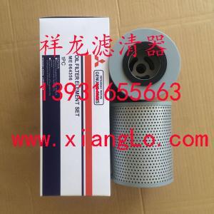 祥龍濾清器供應替代三菱重型卡車ME064356機油濾芯