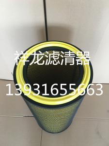 鋼廠除塵設備用的除塵空氣濾清器/除塵濾芯廠家