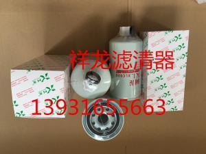 供應柯龍KLXLC006燃油濾芯油水分離器濾芯康明斯五十鈴發動機用濾芯