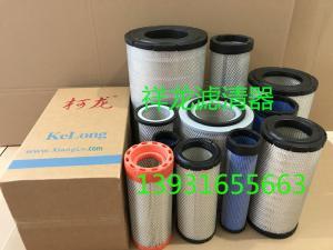 柯龍空氣濾芯挖掘機專用濾清器 高端定制各種型號尺寸濾芯