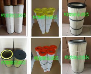 柯龙除尘滤芯 高端定制各种尺寸规格除尘滤芯