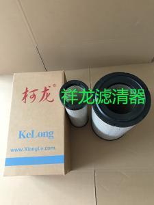 柯龙XLK014空气滤芯 沃尔沃290挖掘机空气滤芯
