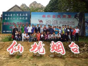 2010年4月17日崂山旅游