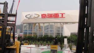 第十一届北京国际工程机械展览与技术交流会