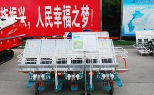 Sub high-speed transplanter