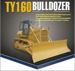 TY160 BULLDOZER