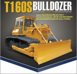 T160S BULLDOZER