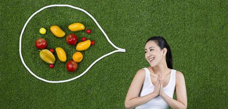 健康塑身解决方案