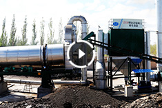 Product introduction of complete asphalt regeneration of 30T