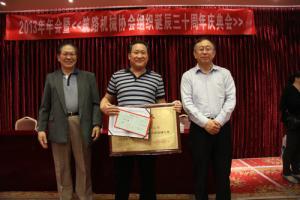 中国工程机械协会路面机械分会行业