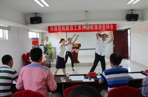 河南陆德筑机股份有限公司关心员工生产生活 连续举行多场活动