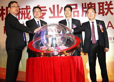路面机械专业品牌联盟在京成立