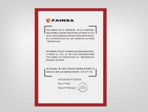 FAINSA授权(证书)