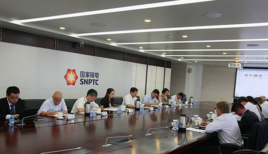 Chairman of SNPTC Wang Binghua Meets with SVP of Westinghouse Electric