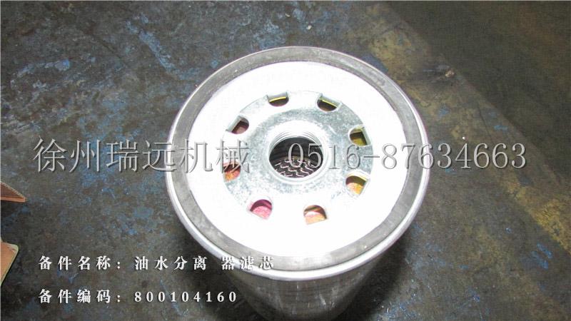 油水分离-器滤芯