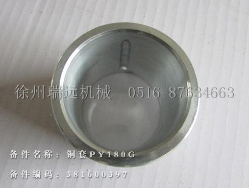 铜套PY180G