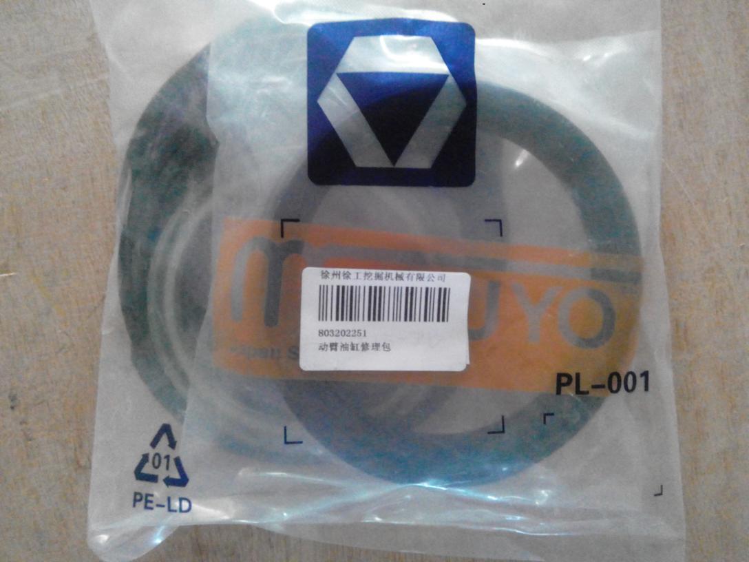 挖機XE240LC動臂油缸修理包803202251