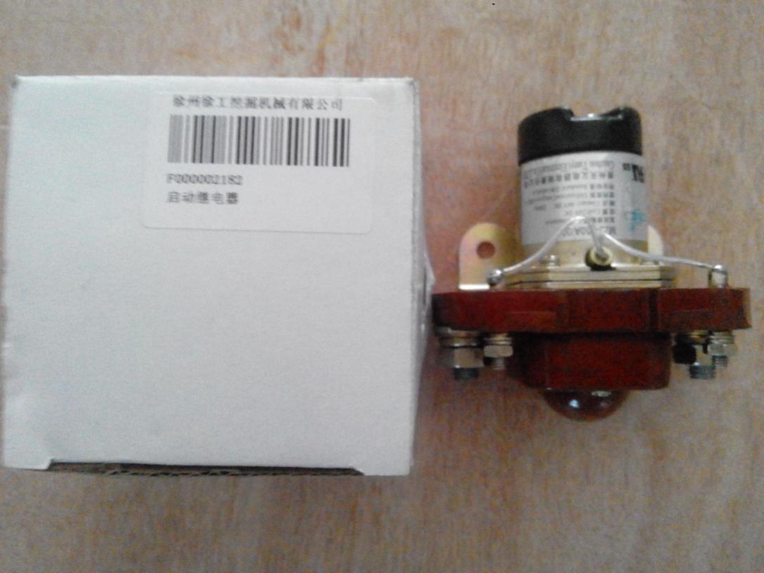 挖機XE240LC啟動繼電器F000002182