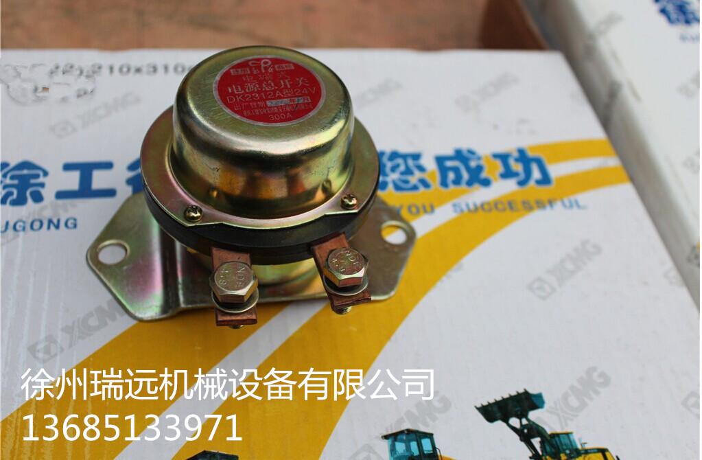 品名:集成电源开关 件号:DK2312B (2)