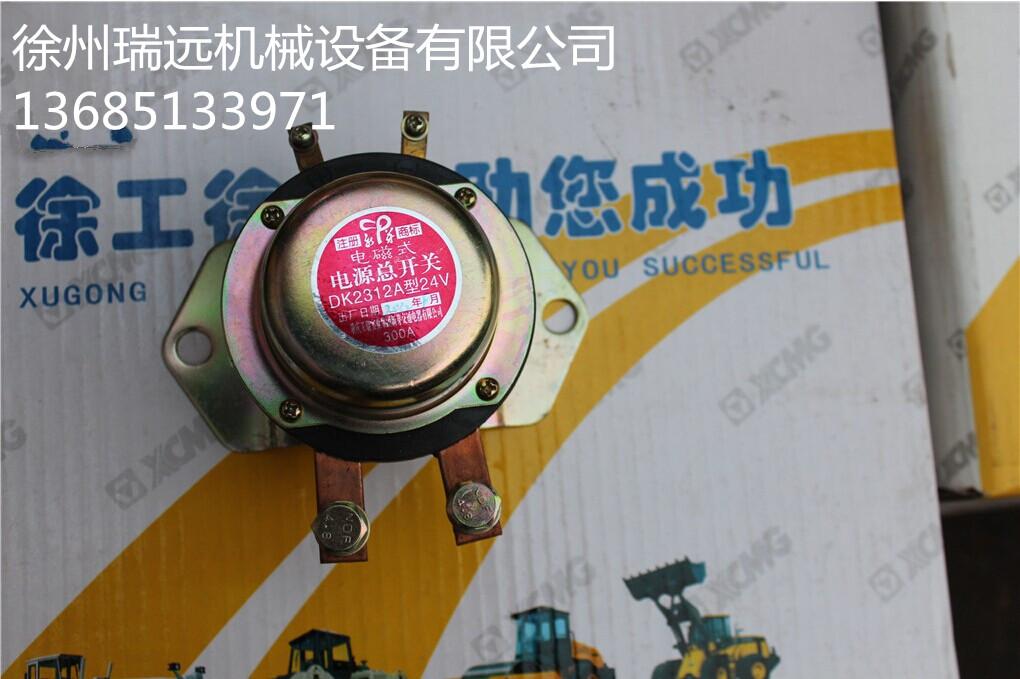 品名:集成电源开关 件号:DK2312B