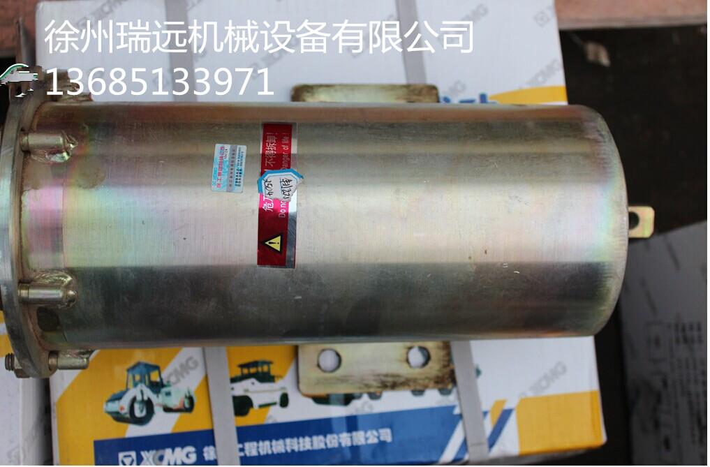 品名:制动油缸固定器 件号:250400157