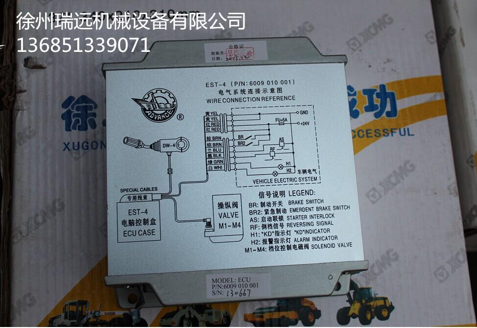 品名:电器模块 件号:6009010001 (3)