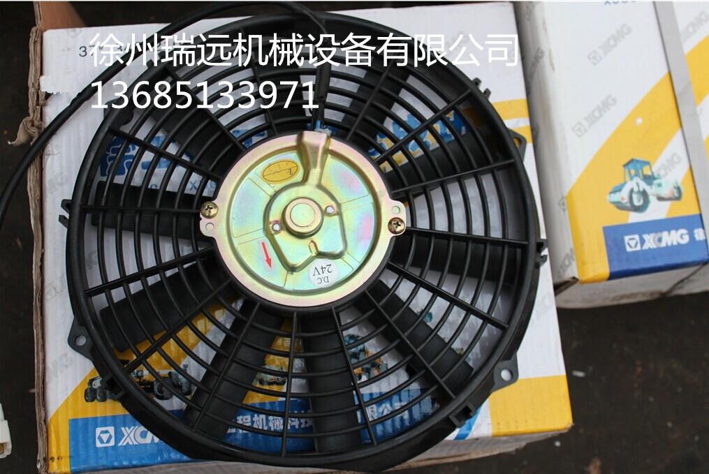 品名:冷凝器风扇 件号:12081307
