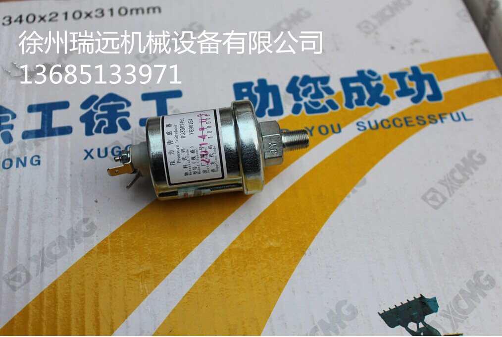 品名:气压传感器 件号:YG90IEC (2)