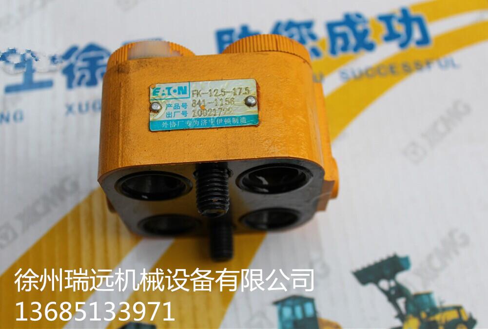 品名:转向泵 件号:502-1188-G (2)