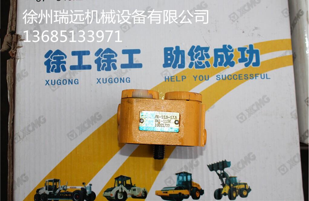 品名:转向泵 件号:502-1188-G