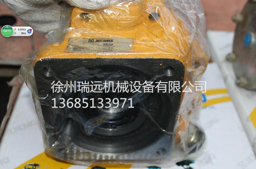品名变速泵 件号803004322 (2)