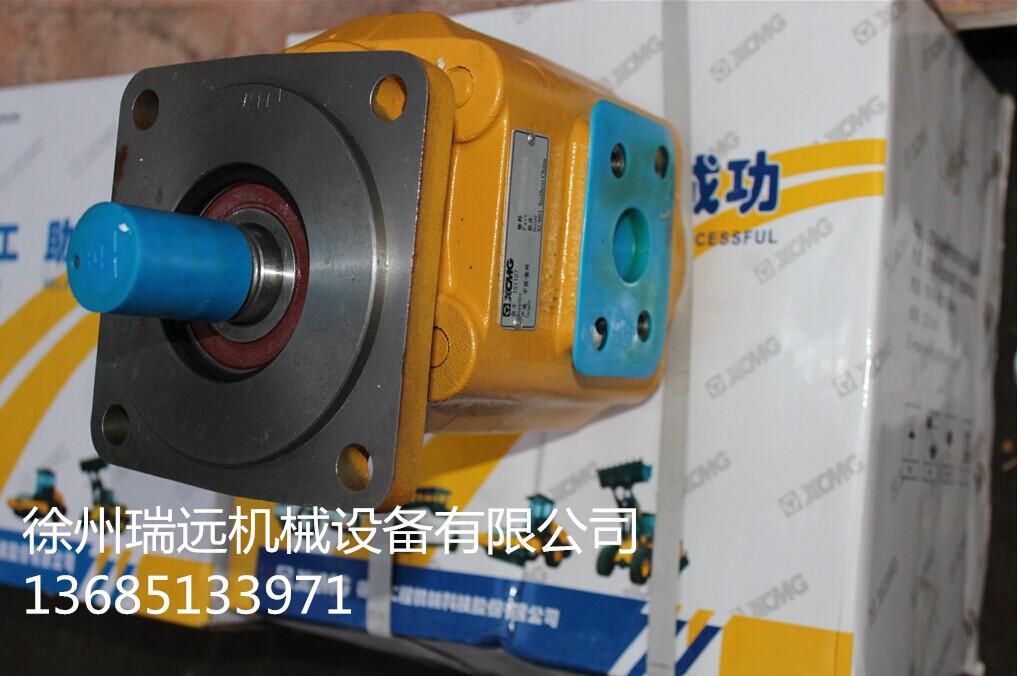 品名液压泵 件号803004134 (3)