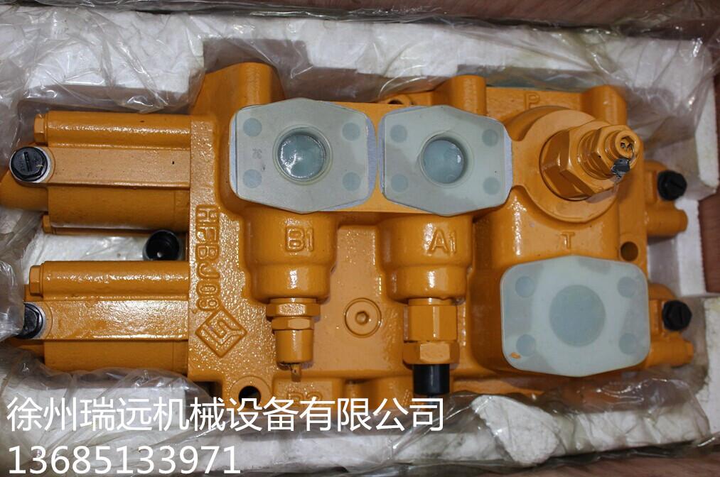 品名液压泵分配器 件号803004096