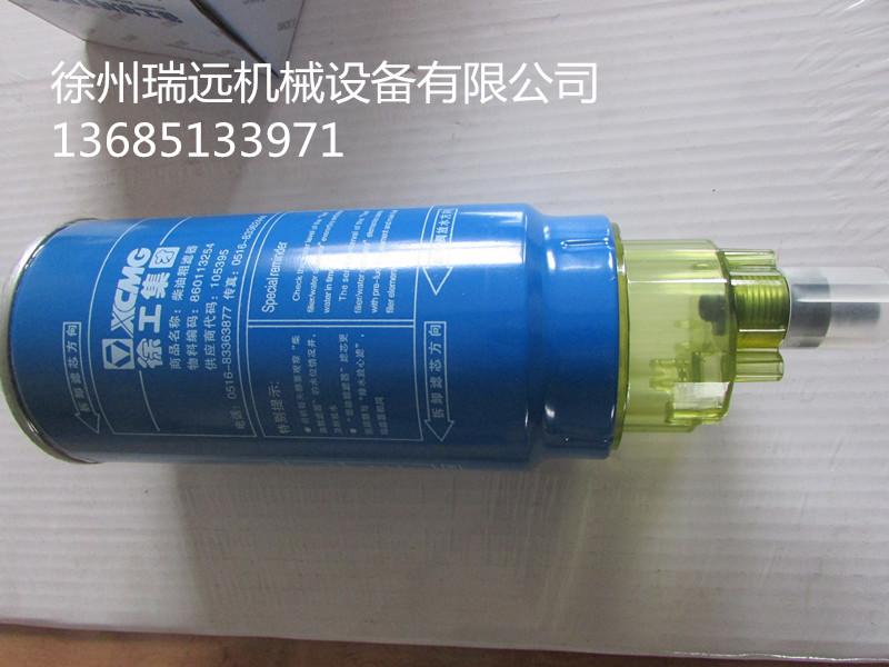 徐工50G装载机柴油粗滤芯(WD615)(860113254)