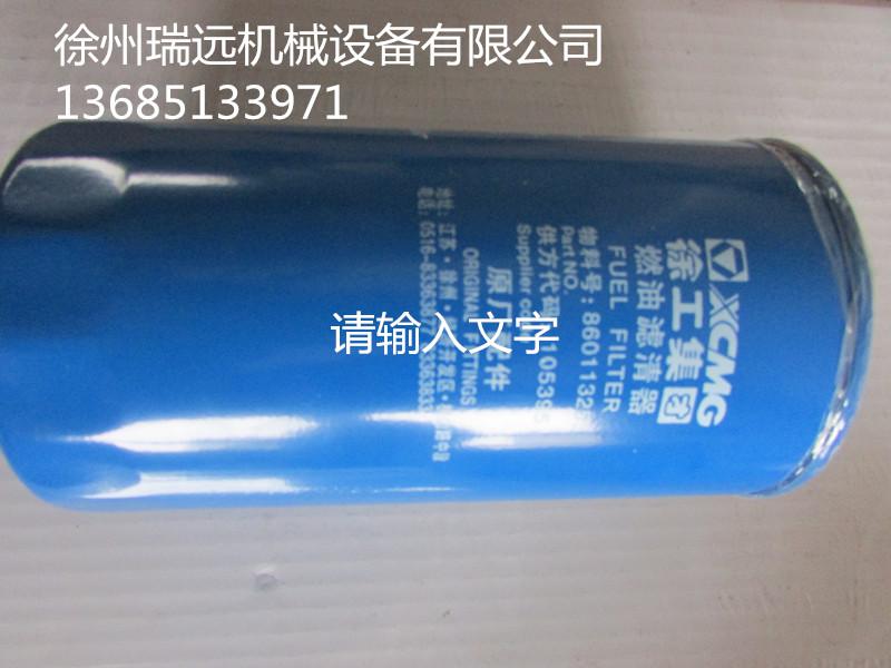 徐工50G 装载机柴油细滤芯334(860113253)