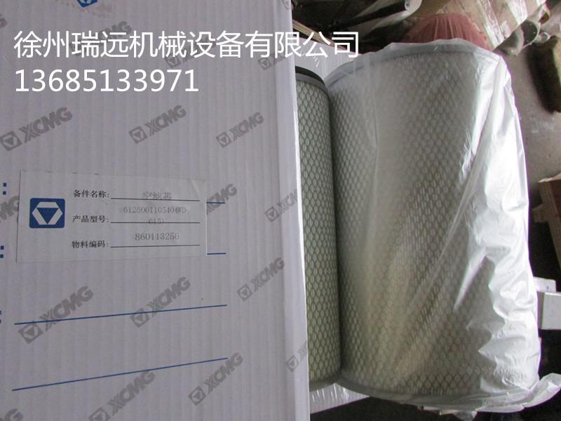 徐工50G装载机空滤芯WD615(860113256)