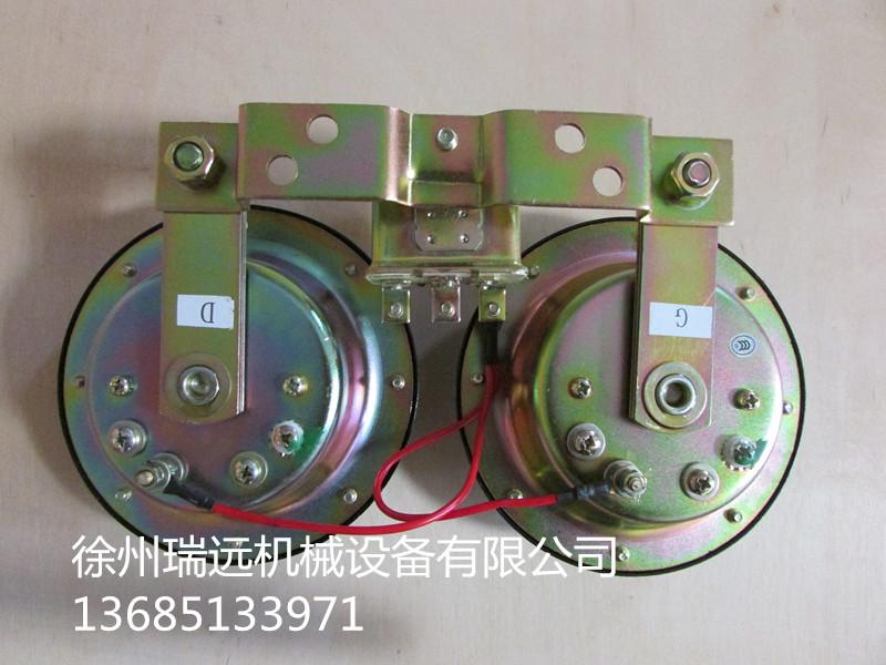 徐工电喇叭(8025022413)