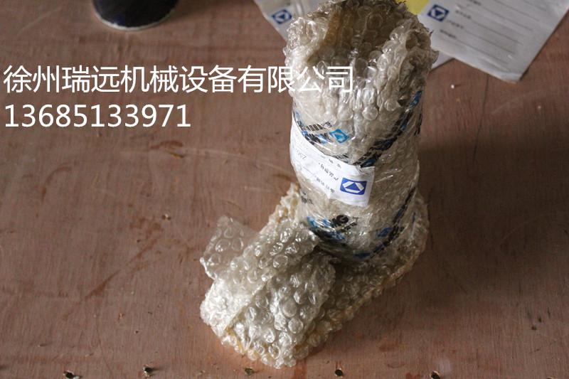 徐工斗销(252100421)