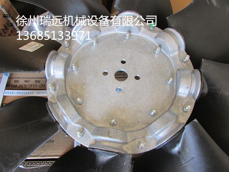 徐工风扇(800101437)