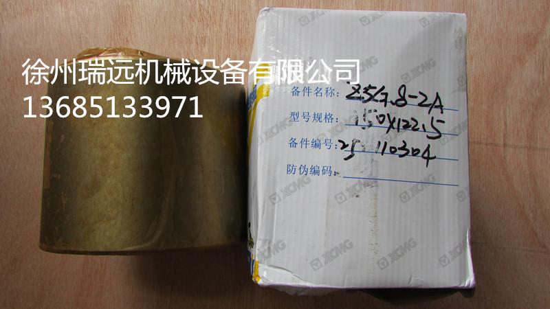 徐工缸套Z5G(252110304)