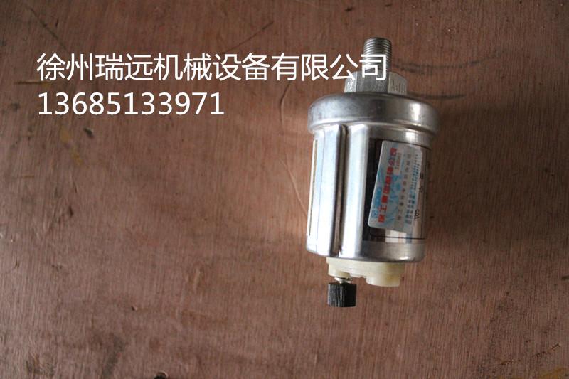 徐工机油压力传感器(803502651)_