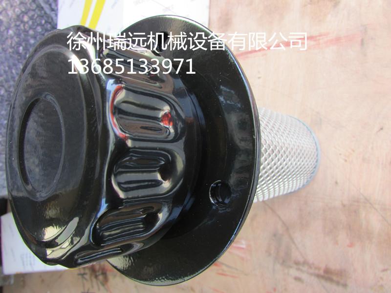 徐工加油滤清器(803164217)