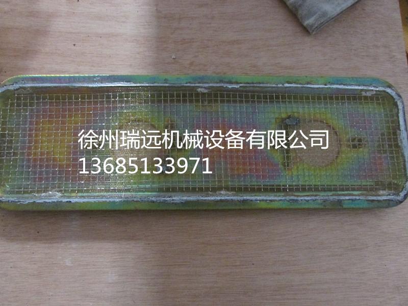 徐工滤网支架(250200342)