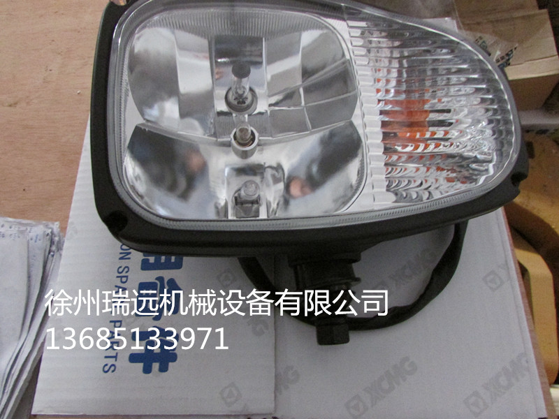 徐工前大灯(左)QSD-1066(803546482 )